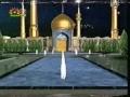 امام خمينی کے اقوال - Sayings of Imam Khomeini R.A - Part 3 - Urdu