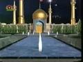 امام خمينی کے اقوال - Sayings of Imam Khomeini r.a - Part 5 - Urdu