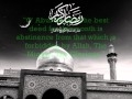 45 Ahadith of Ahlulbayt (A.S.) about the Month of Ramadan - English