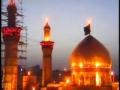 Prayers from the Shrine of Imam Hussayn AS - Arabic