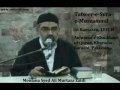 [AUDIO] Ramazan 1 - Tafseer Sura - e - Muzzammil - Urdu - AMZ