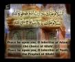 Ziyarat Warisa - Arabic Sub English