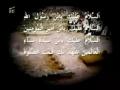 Ziyarat of Imam al-Hassan AS