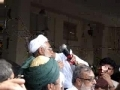 Maulana Mirza Yousuf Hussain speech at Janaza of his own Shaheed Son - Urdu