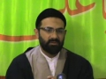 [9]th Session of Ramadan Karim - Greater Sins by Agha HMR - Urdu