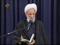 [Farsi][5]Ayatollah Misbah Yazdi Ramadan 1431 - بصیرت در روزگار فتنه