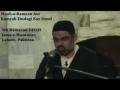 [Audio] Ramazan 9 - Majlis 4 - Maah-e-Ramazan Aur Kamyab Zindagi Kay Aadaab - Urdu - AMZ