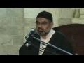 Ramazan 10 - Majlis 5 - Maah-e-Ramazan Aur Kamyab Zindagi Kay Aadaab - Urdu - AMZ