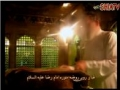 Special Occasion at Haram of Imam Raza as : Dusting Zaree by Ayatollahs  0r Ghumbarrumi - Farsi