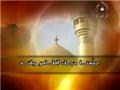 ابا تراب - Latmiya Imam Ali (A.S.) - Arabic