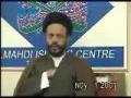 Insijam-al-Muslimeen - Part 2 - By Maulana Zaki Baqri - Urdu and English