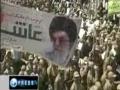 Al-Quds Universal Day in Gaza, Palestine - 03 SEP 2010 - English