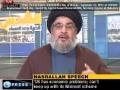 Full Speech of Sayyed Hassan Nasrallah (H.A) on Youm Al-Quds - 03 SEP 2010 - [ENGLISH]