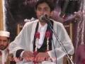 Hafiz Muhammad Taqi Answering the Questions about Quran - Urdu