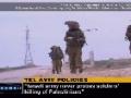 BtSelem: Israeli Army Grants Impunity To Soldiers Who Kill Palestinians - 14 SEP 2010 - English