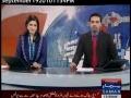 Another Momin Got Martyred in Karachi Pakistan Sept 19, 2010 - Urdu