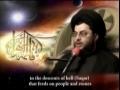 [4] Sayeda Fatima (S.A.) : The Birth Of Sayeda Fatima (S.A.) - Arabic sub English