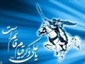 Qaseeda- Imam-e-Zamana (ATF) - Urdu