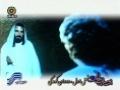 Prophet Yusuf Serial how to Purchase - ADs from IRIB2 - Farsi
