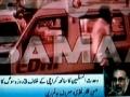 Bomb Blast at Shah Abdullah Ghazi Shrine - MWM announces 3 Days Mourning - Urdu