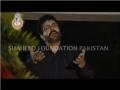 Shaheedo Zindabad - By Mukhtar Hussain - Urdu