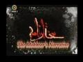 [01] Mukhtar Namay - The Mokhtars Narrative - Historical Drama Serial on H Ameer Mukhtare Saqafi - Farsi Sub English