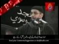 (Noha) Ana Mazloom Husain-Arabic sub Urdu