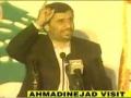 """[ENGLISH] Ahmadinejad""""s Historic Speech In Qana Lebanon - 14oct10"""