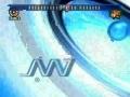 Farsi News From IRINN Channel - Oct 19-2010 Farsi