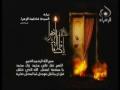 Ziyarat of Syeda Fatima [sa] - Arabic