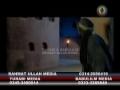 Tiflan-e-Muslim - The Sons of Muslim Ibn-e-Aqeel a.s - Part 2 - Urdu