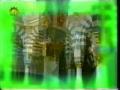 Hadith Series - Episode 2 - Urdu