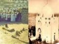Report from Baqie Cemetery - Madina - IRIB English News - November 2010 - English