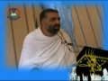 Yawm-e-Arafah - Baraat Az Mushrikeen - Ustad Syed Jawad Naqvi - Urdu