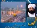 A Sunni Scholar talks about Baraat Az Mushrikeen - Urdu