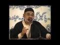 [AUDIO] Voice of Islam _ Agha Ali Murtaza Zaidi Asr e Hazir may Muntazir e imam ki zimmedarian Part 2/2 - Urdu