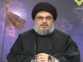 كلمة السيد حسن نصر الله 12/6/2010 ليلة الأول من شهر محرم 1432 - Arabic