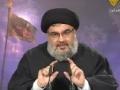 السيد حسن نصر الله -- 12/8/2010 -- ليلة الثالث من شهر محرم 1432 - Arabic