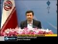 ** COMPLETE ** President Ahmadinejad - Recent Presser in Tehran - English