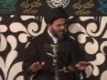 30 Zillhajj 1432 - Topic : Meraaj - Part 2 - Moulana Aqeel ul Garavi - Urdu