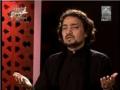 Pyasi Hai Sakina (S.A.) - Classic Nauha - Urdu
