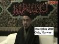 AMZ - Muharram 1432 - Analysis of the Characters of Karbala - Oslo, Norway - Majlis 6 [ENGLISH]