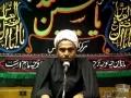 [Life of Imam Ali and his Followers] 6th Muharram Maulana Wasi Hassan Khan Urdu