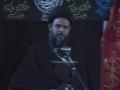 5th Muharram 1432 - Topic : Adal Ijtimai Kay Taqaze or Islam - Moulana Aqeel ul Gharavi - Urdu