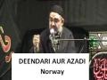 [Guaranteed Never Heard] - Western Society 1432 Dec. 2010 - Deendari oar Azadi - Oslo, Norway - Majlis 8 - URDU