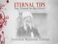 Eternal Tips - Ayatollah Mojtahedi Tehrani - Our Friend in the Grave - Farsi sub English