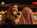 [P-11] Mukhtar Namay - The Mokhtars Narrative - Historical Drama Serial on H Ameer Mukhtare Saqafi - Farsi Sub English