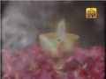 Tera Qafila Reha Hogaya Behin Alwida - Nauha - Urdu