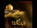 Lessons from Karbala - Part 5/40 - English