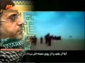 Latmiyah by Nazr al Qatari - Arabic sub English